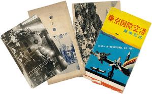掛け軸や、戦前・戦時中資料、古い写真、映画のパンフレット、木版画などの画像
