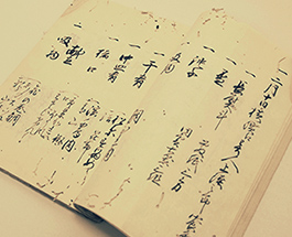 和本、和装の本の画像