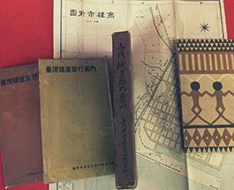 臺灣鐵道旅行案内 各年の画像