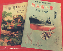 陸戦の華 戦車/潜水艦見学の画像