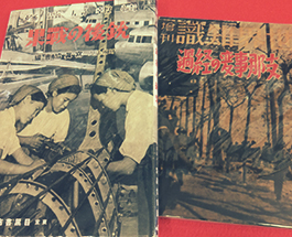 目でみる東京の皮革産業「皮革産業を支える人々」の画像