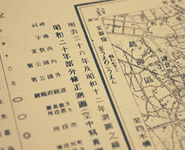 陸軍測量部隊監修 二万五千分の一地図・五万分の一地図の画像
