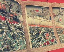 「海洋島附近激戦之圖」の画像