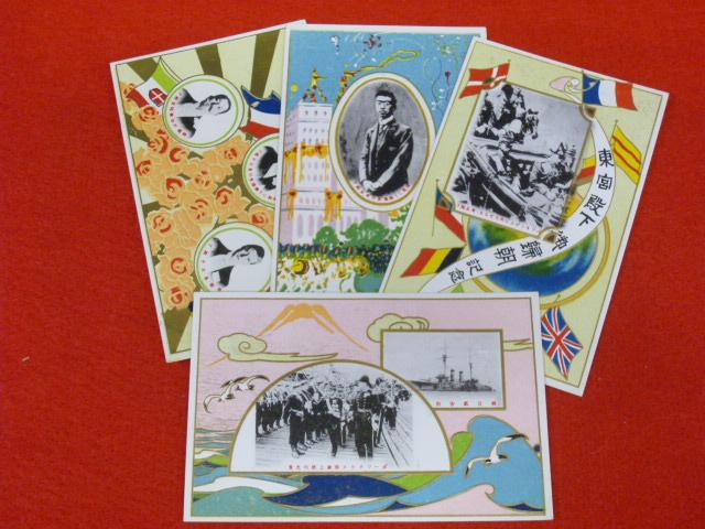 【戦前絵葉書】「東宮殿下 御歸朝記念繪葉書」入荷しました!の画像