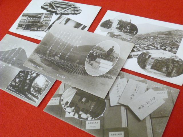 【戦前絵葉書】香川県女子師範学校の画像