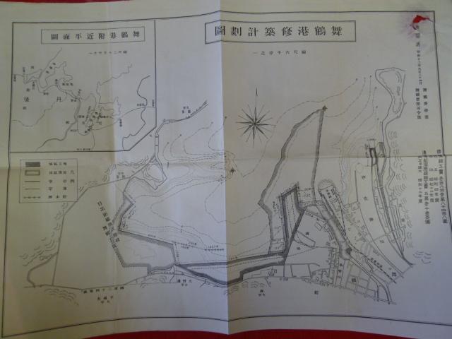 戦前地図【舞鶴港修築計劃圖】入荷!の画像
