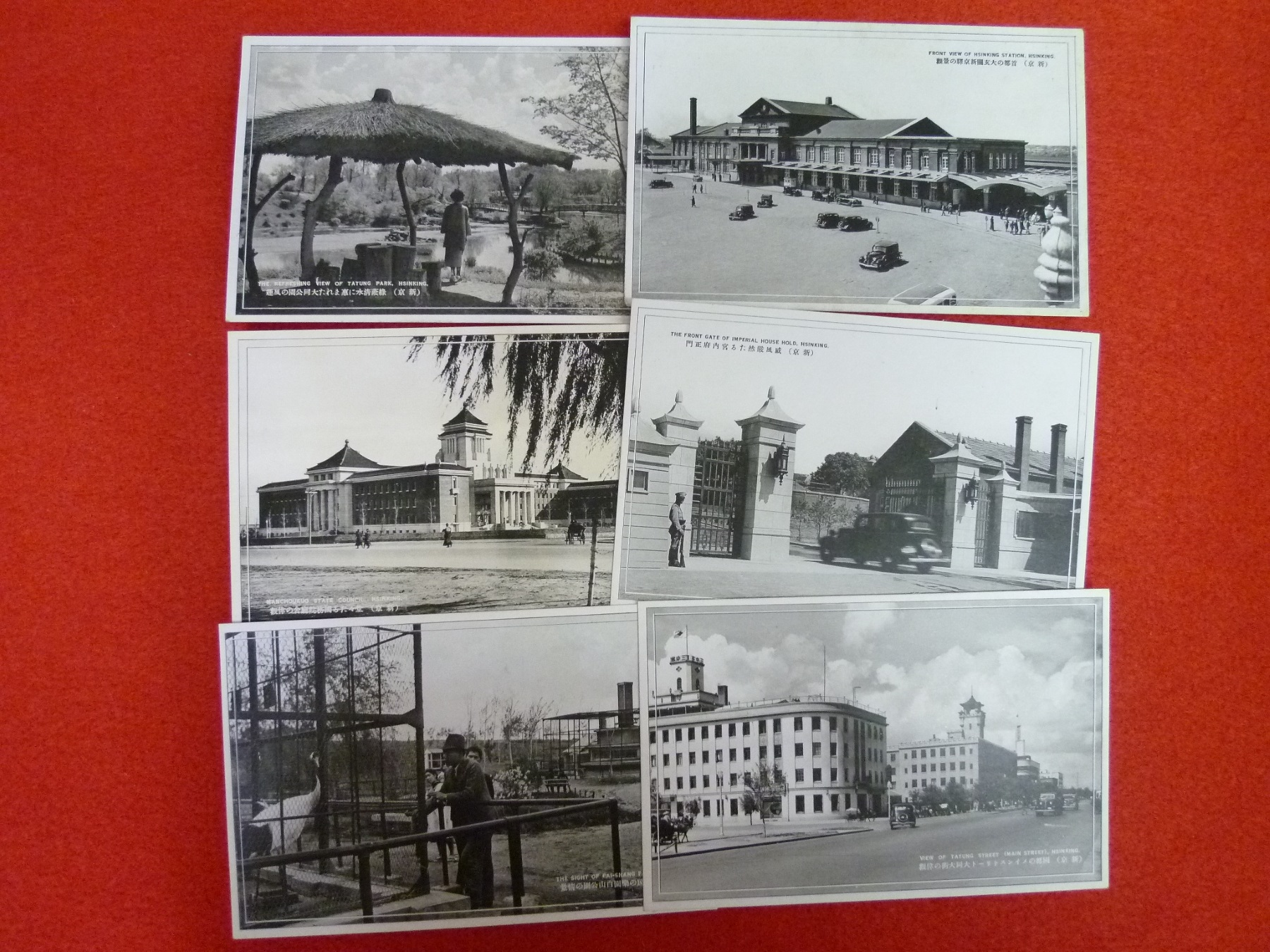 【戦前絵葉書】躍進満洲の國都 大新京 の画像