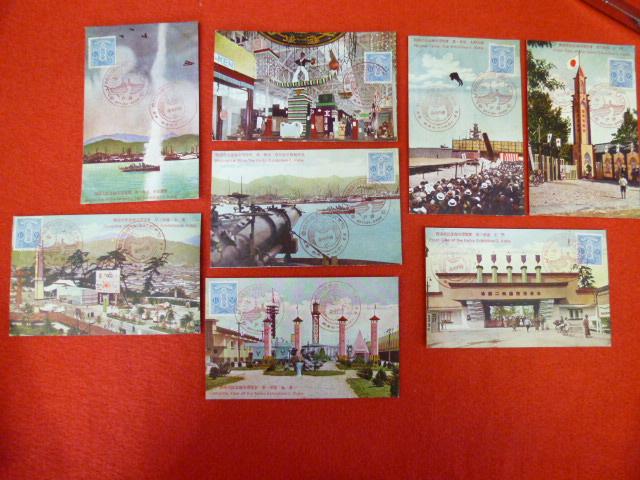 戦前絵葉書【觀艦式記念海港博覽會】入荷しましたの画像