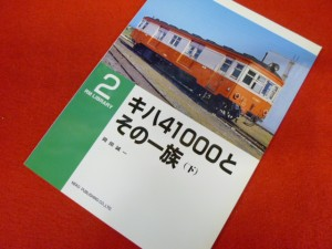 P1050898