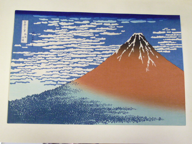 木版画【富嶽三十六景】買い取りします♪の画像
