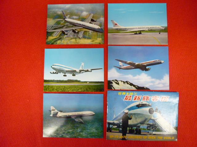 埼玉県への無料出張買取承ります【世界を結ぶ 最新旅客機】の画像