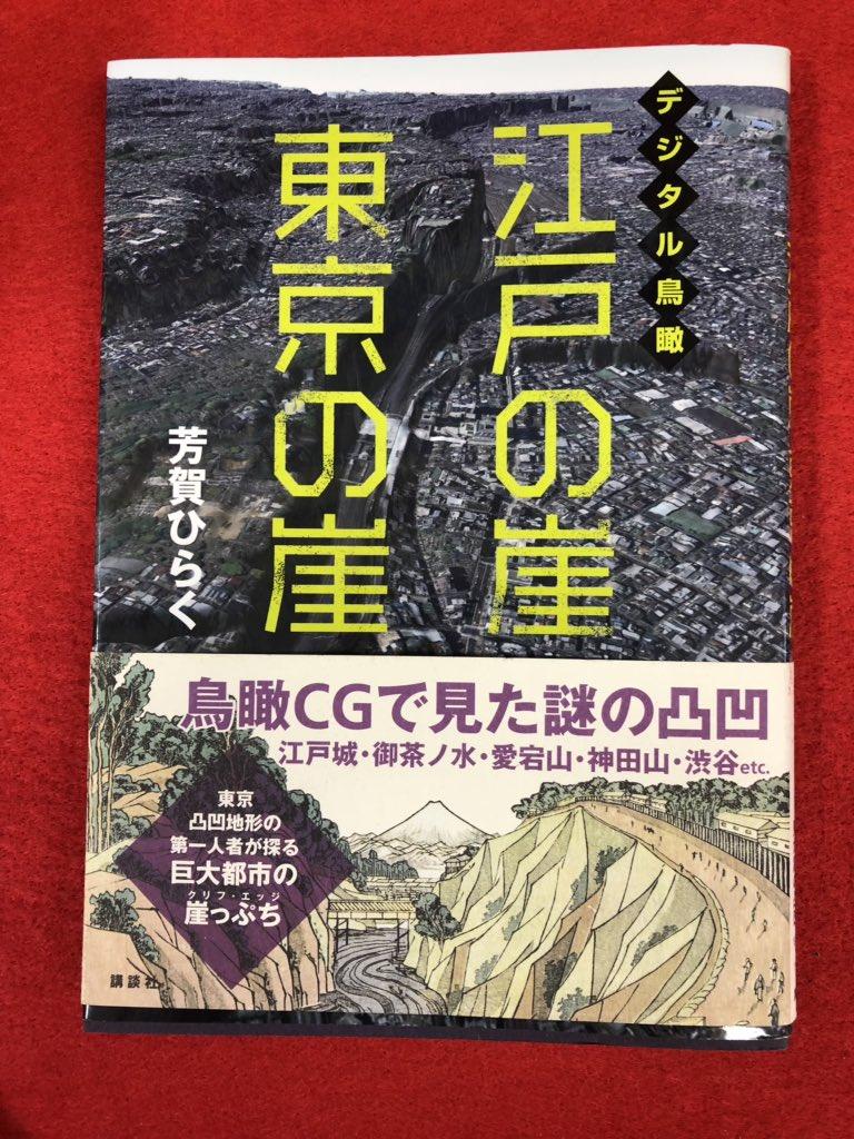 【江戸の崖 東京の崖】無料出張買取に伺います!の画像