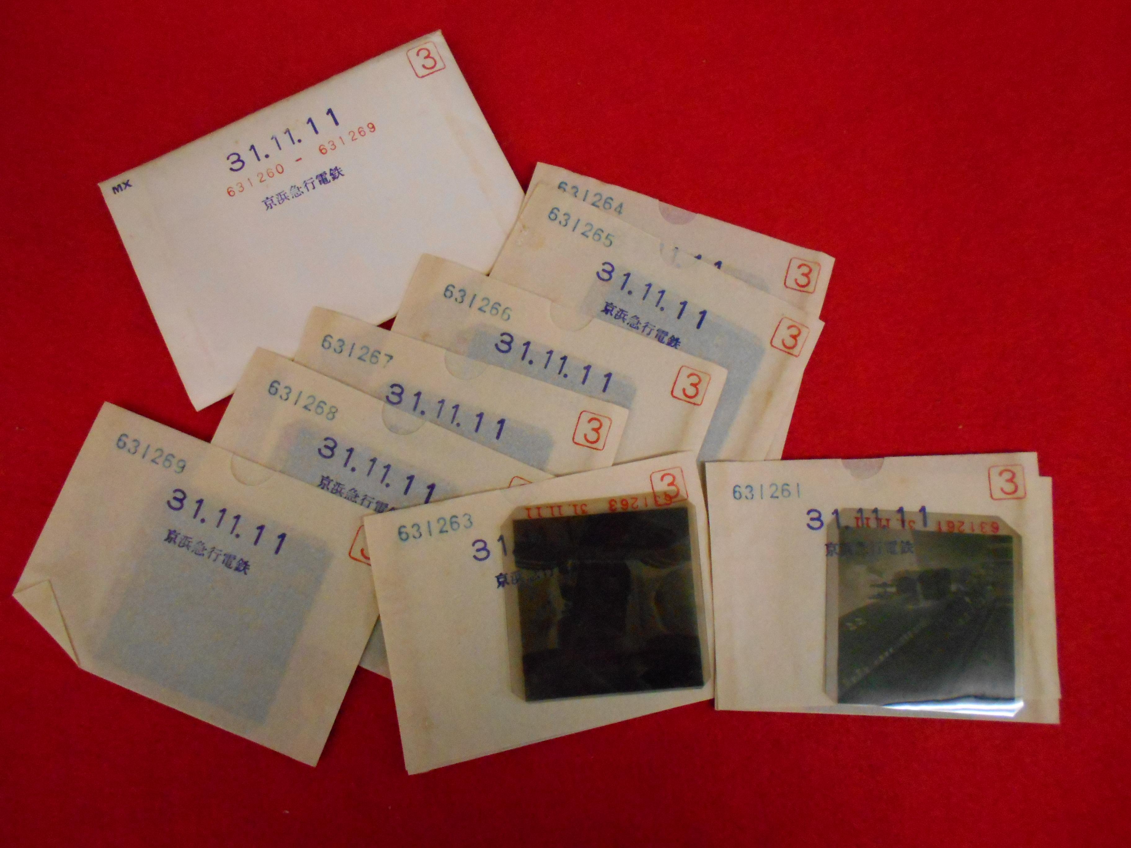 【昭和31年撮影 京王帝都電鉄 駒場・永福町 ネガフィルム】お売りいただきましたの画像