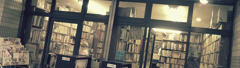 小川書店の外観の画像