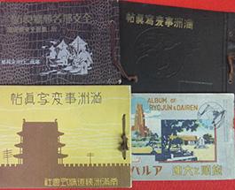 満洲事変寫眞帖/全支那名勝寫眞帖/旅順と大連アルバム 他の画像