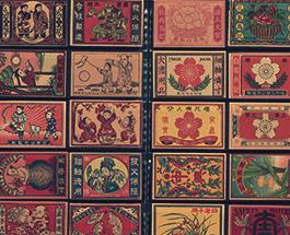 「燐票」括収集ファイルブックの画像