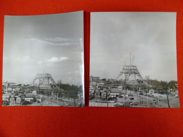 昭和30年代写真【東京タワーが出来るまで】の画像