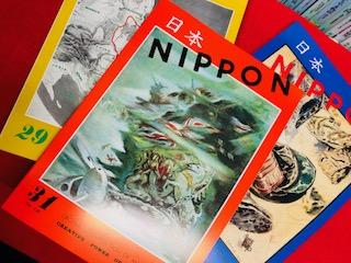 東京都中野区への出張買取にお伺いします【復刻版NIPPON別冊】入荷しました!の画像
