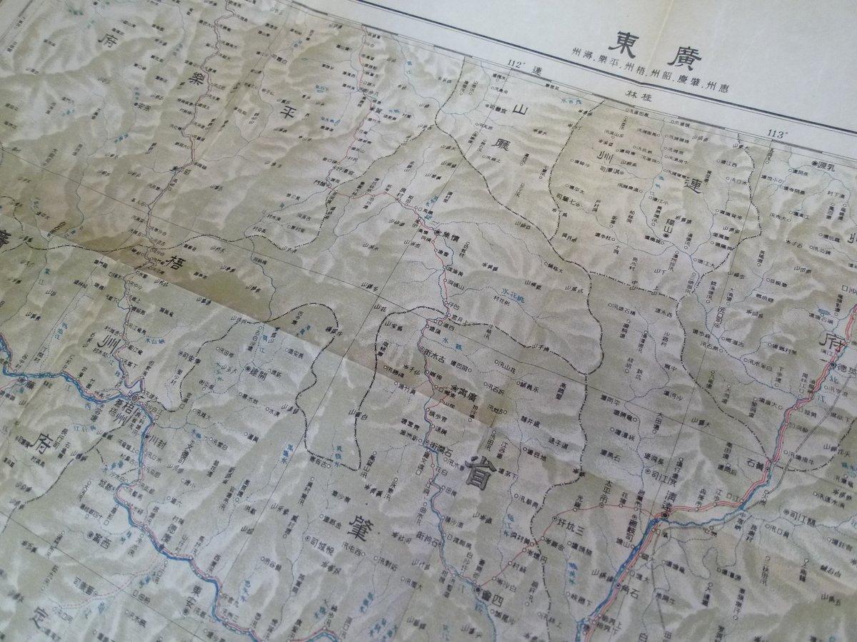 古地図買い取ります!!店頭買取も大歓迎の画像