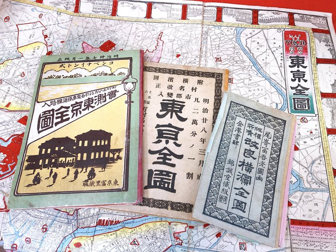 戦前地図・資料・紙モノの買取は小川書店におまかせください!の画像
