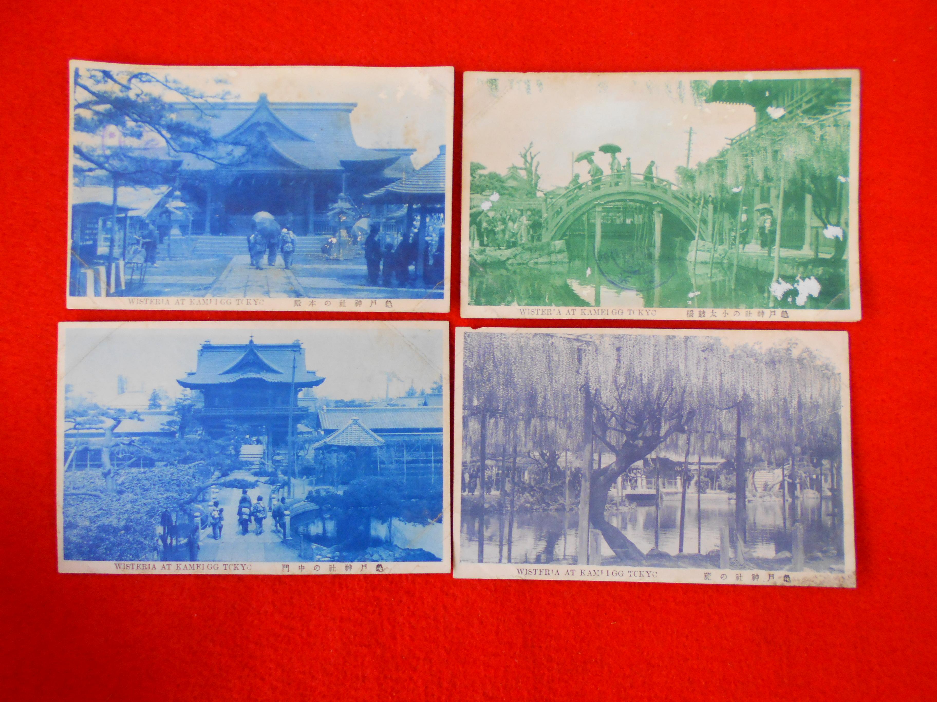 戦前絵葉【亀戸神社】都内出張買取無料♪どこへでも伺いますの画像